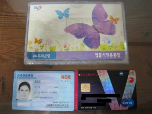 korean-card