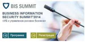 bis-summit2014