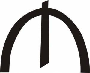 Azerbaijan Manat Symbol