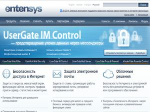 entenseys