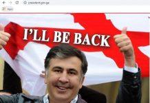 """sabiq prezident Mixeil Saakaşvilinin fotosu və """"Mən qayıdacağam"""" sözləri"""