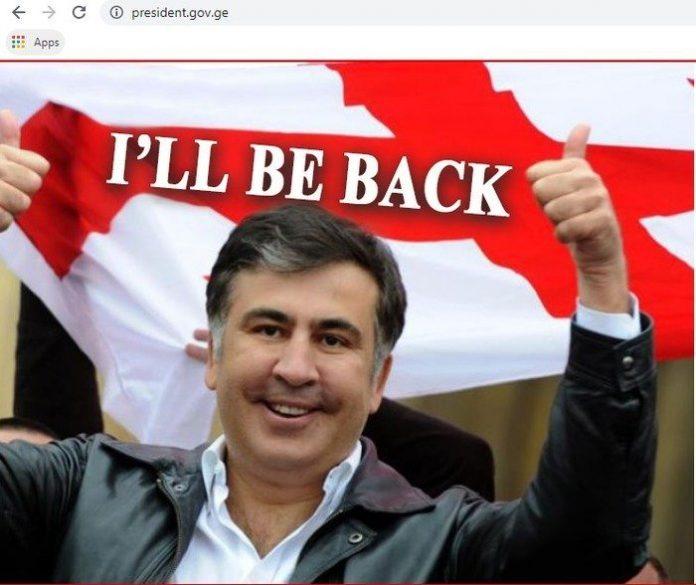 sabiq prezident Mixeil Saakaşvilinin fotosu və
