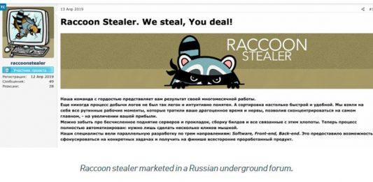 """""""Raccoon"""" zərərli proqramı"""